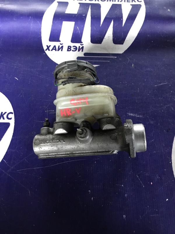Главный тормозной цилиндр Honda Hr-V GH4 D16A 1999 (б/у)