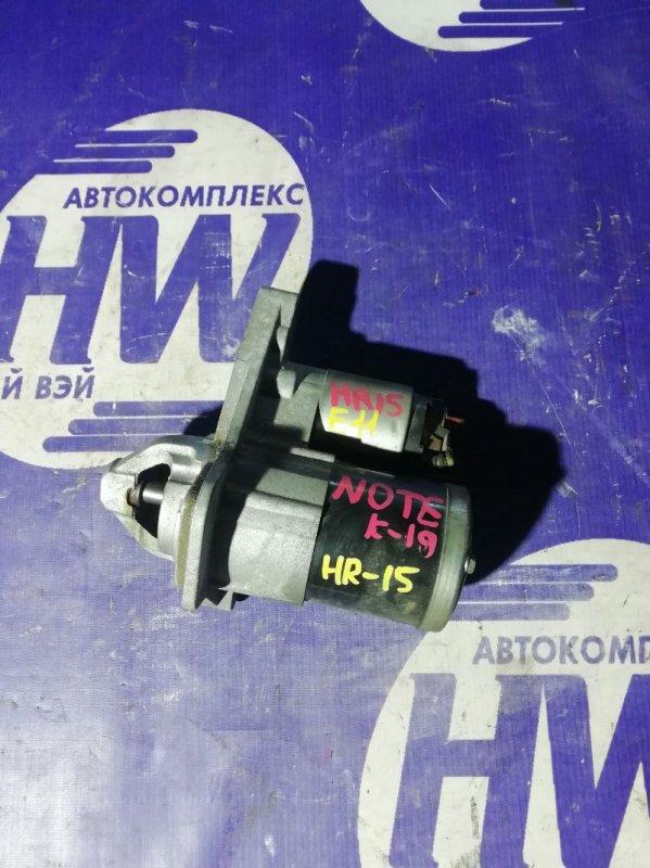 Стартер Nissan Note E11 HR15 (б/у)