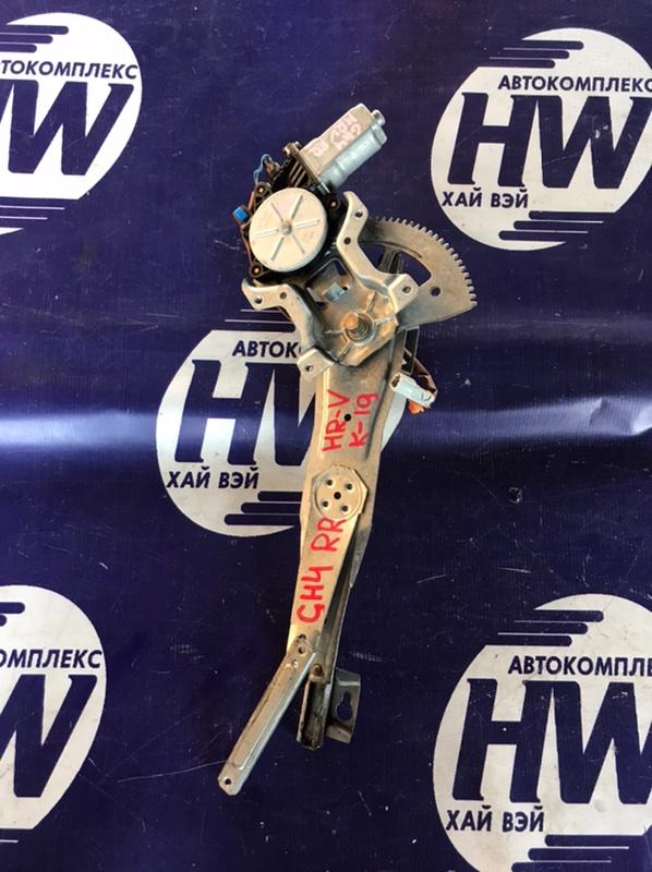 Стеклоподъемник Honda Hr-V GH4 D16A 1999 задний правый (б/у)