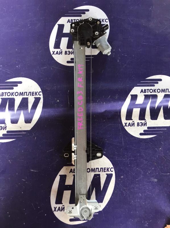 Стеклоподъемник Honda Freed GB3 L15A 2008 передний правый (б/у)
