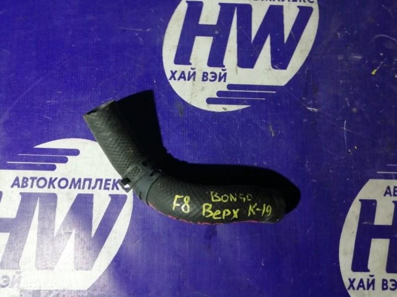 Патрубок радиатора Mazda Bongo SS88H F8 верхний (б/у)