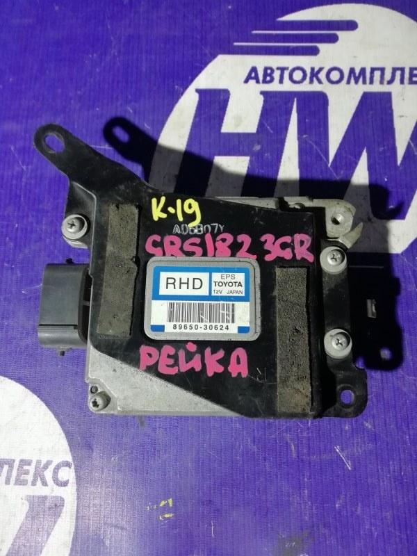 Блок управления рулевой рейкой Toyota Crown GRS182 3GRFSE (б/у)