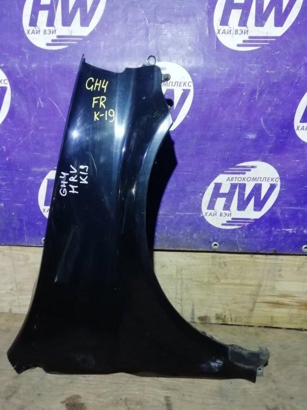 Крыло Honda Hr-V GH4 D16A 1999 переднее правое (б/у)