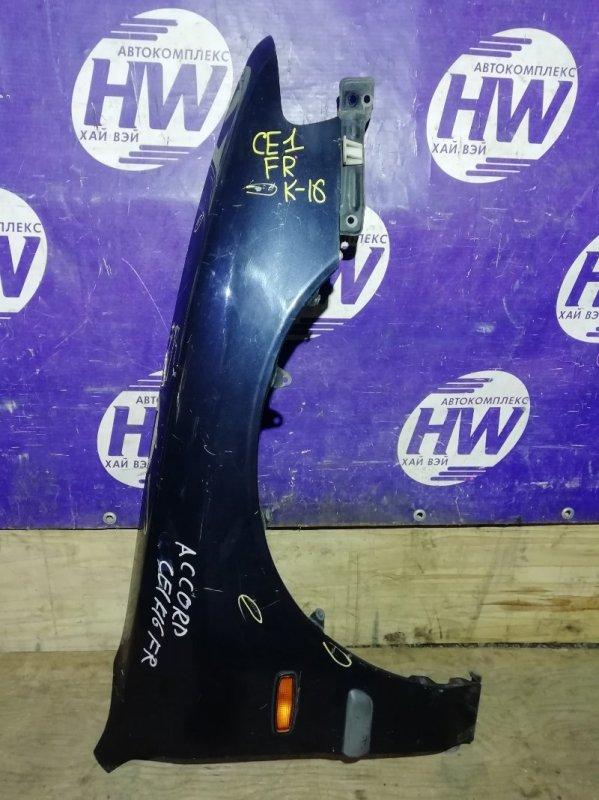 Крыло Honda Accord CE1 F22B переднее правое (б/у)