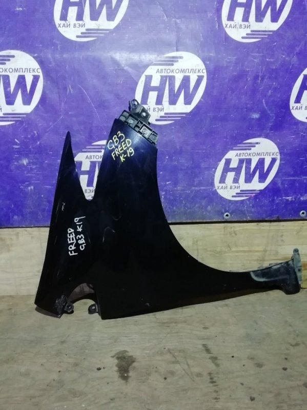 Крыло Honda Freed GB3 L15A 2008 переднее правое (б/у)