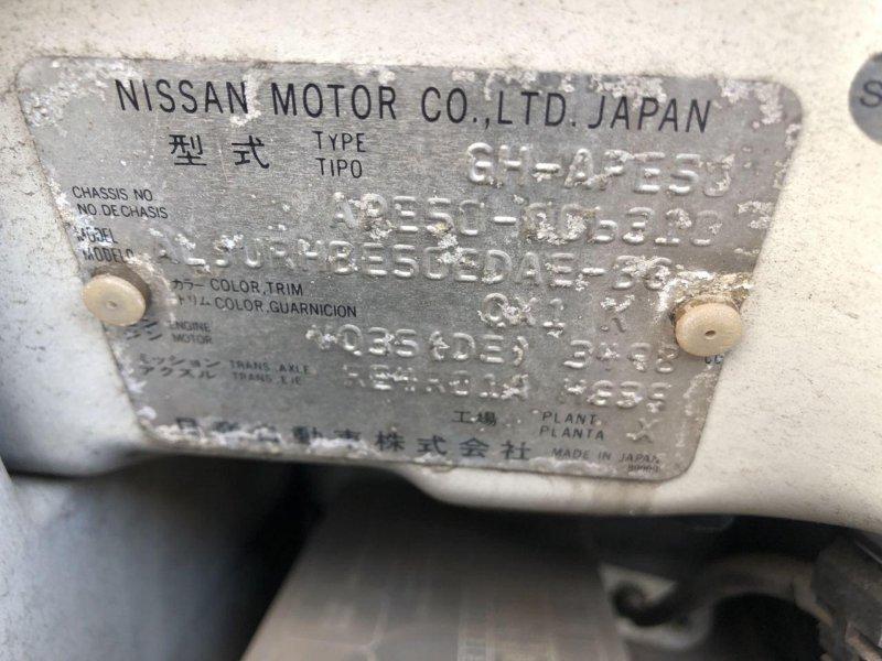 Автомат Nissan Elgrand APE50 VQ35DE (б/у)