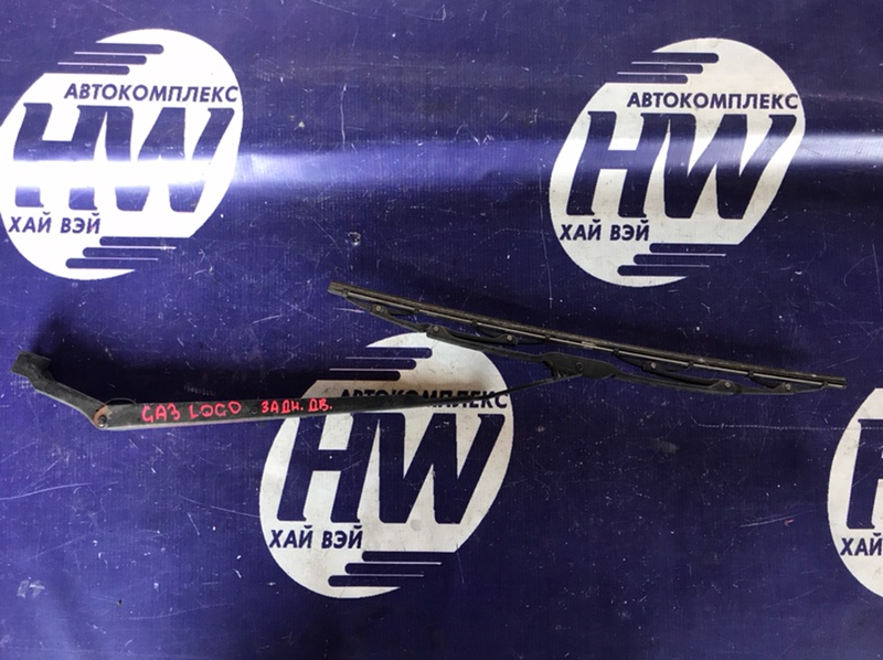 Дворник пятой двери Honda Logo GA3 D13B 2000 (б/у)