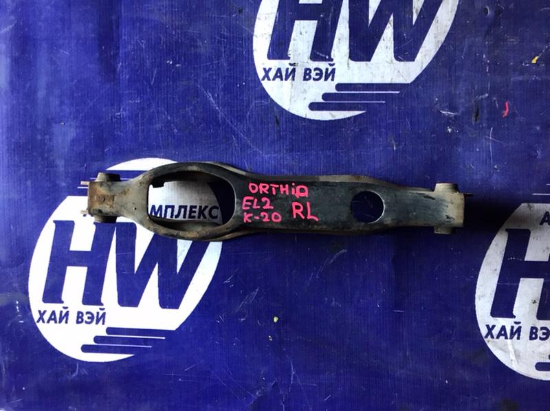Рычаг Honda Orthia EL2 B20B задний левый (б/у)
