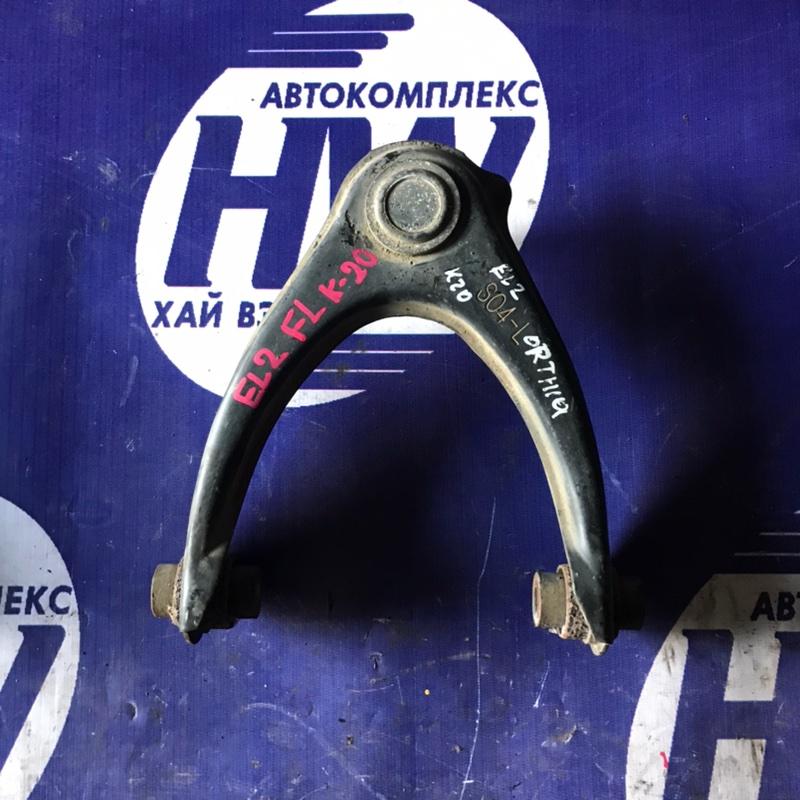 Рычаг Honda Orthia EL2 B20B передний левый верхний (б/у)