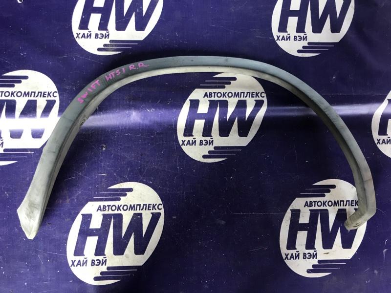 Молдинг на клыло Suzuki Swift HT51S M13A задний правый (б/у)