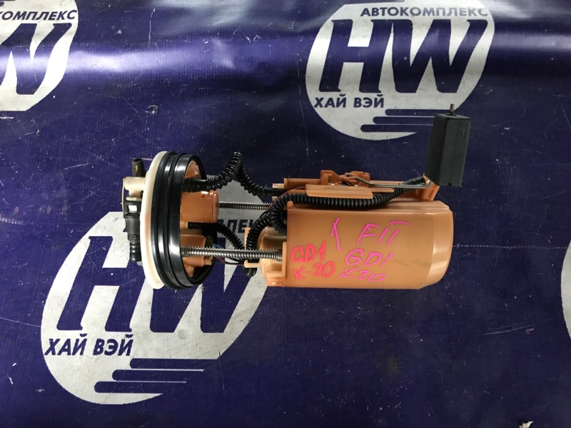 Бензонасос Honda Fit GD1 L13A (б/у)