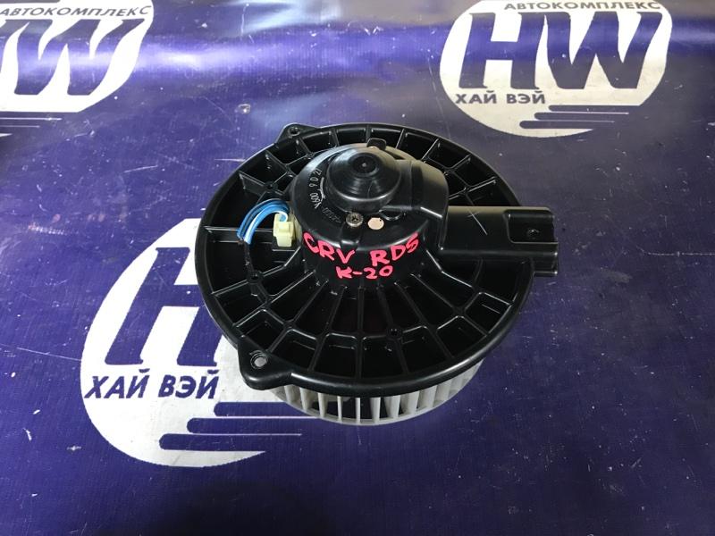 Мотор печки Honda Cr-V RD5 K20A 2003 (б/у)