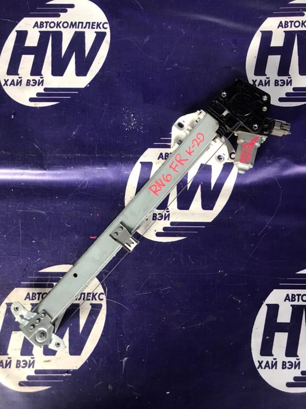 Стеклоподъемник Honda Stream RN6 R18A передний правый (б/у)