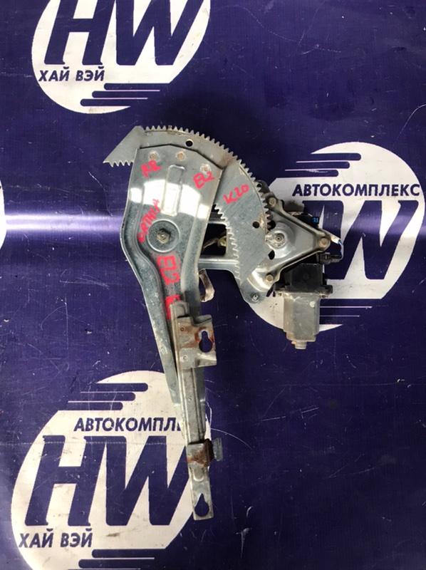 Стеклоподъемник Honda Orthia EL2 B20B задний правый (б/у)
