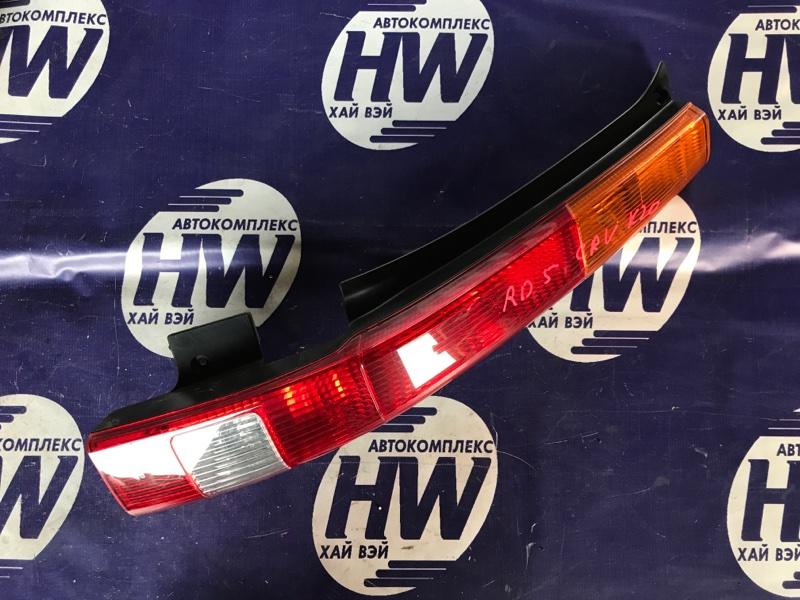 Стоп Honda Cr-V RD5 K20A 2003 правый (б/у)