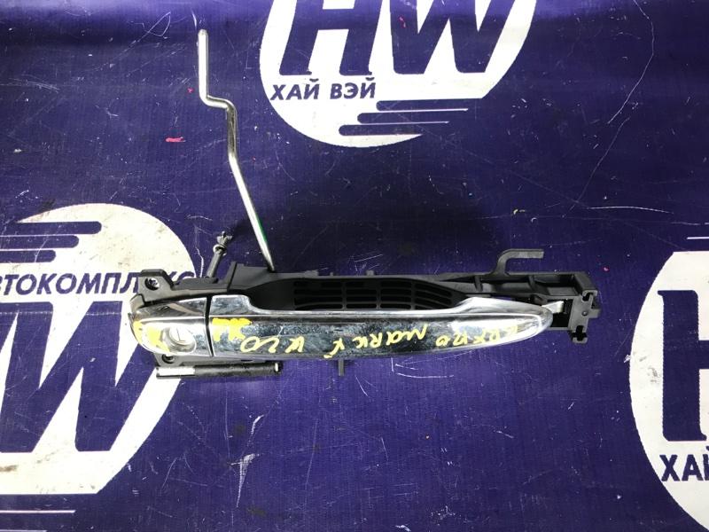 Ручка двери внешняя Toyota Mark X GRX120 4GRFSE передняя правая (б/у)
