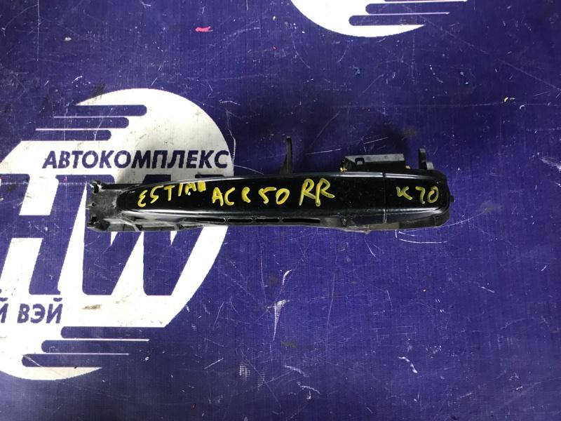 Ручка двери внешняя Toyota Estima ACR50 2AZ задняя правая (б/у)