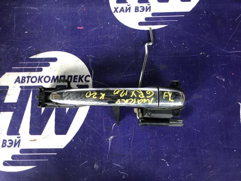 Ручка двери внешняя Toyota Mark X GRX120 4GRFSE передняя левая (б/у)