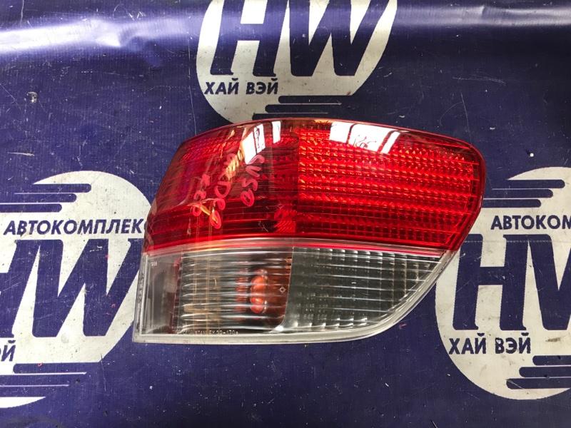 Стоп Toyota Vista Ardeo SV50 3SFSE 1997 правый (б/у)