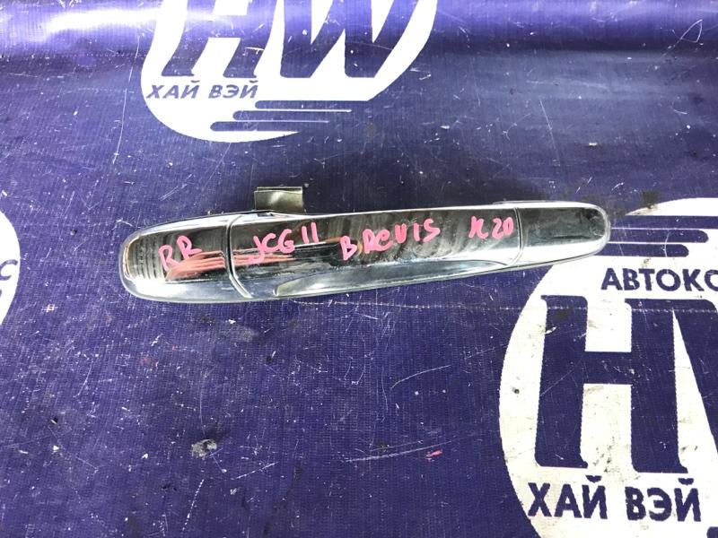 Ручка двери внешняя Toyota Brevis JCG11 2JZFSE 2004 задняя правая (б/у)
