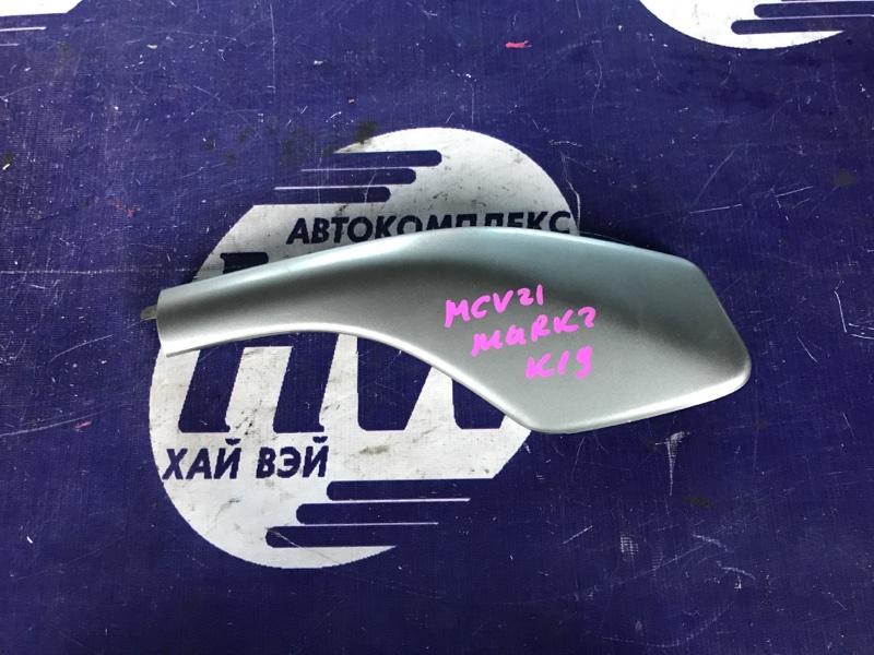 Крышка рейлинга Toyota Mark Ii Qualis MCV21 2MZ 2001 задняя левая (б/у)