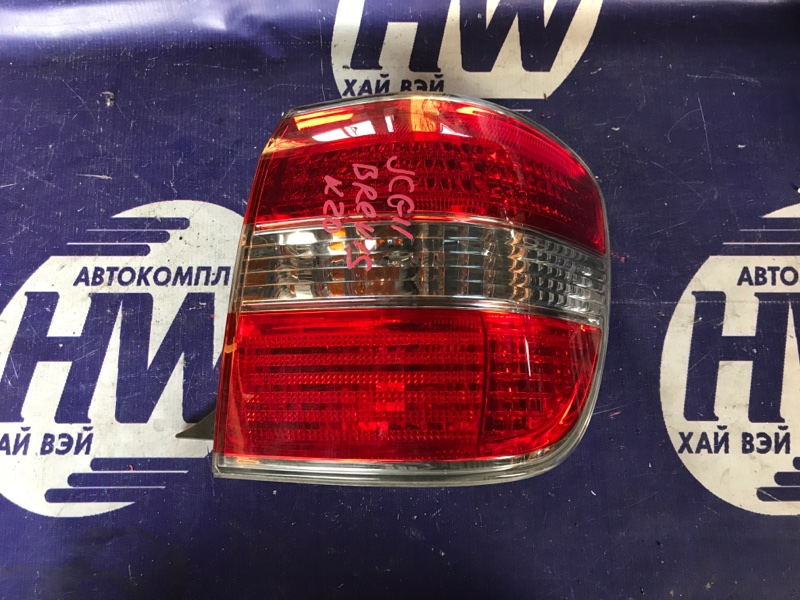 Стоп Toyota Brevis JCG11 2JZFSE 2004 правый (б/у)