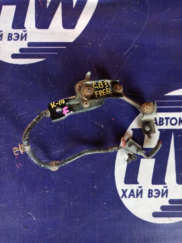 Датчик контроля высоты Honda Freed GB3 L15A 2008 передний (б/у)