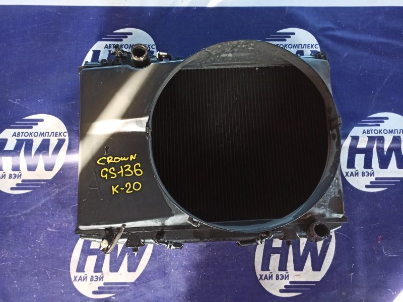 Радиатор Toyota Crown GS136 1G (б/у)