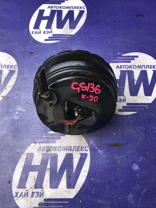 Вакумник тормозной Toyota Crown GS136 1G (б/у)