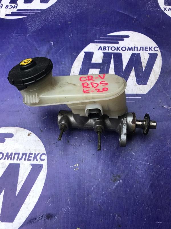 Главный тормозной цилиндр Honda Cr-V RD5 K20A 2003 (б/у)