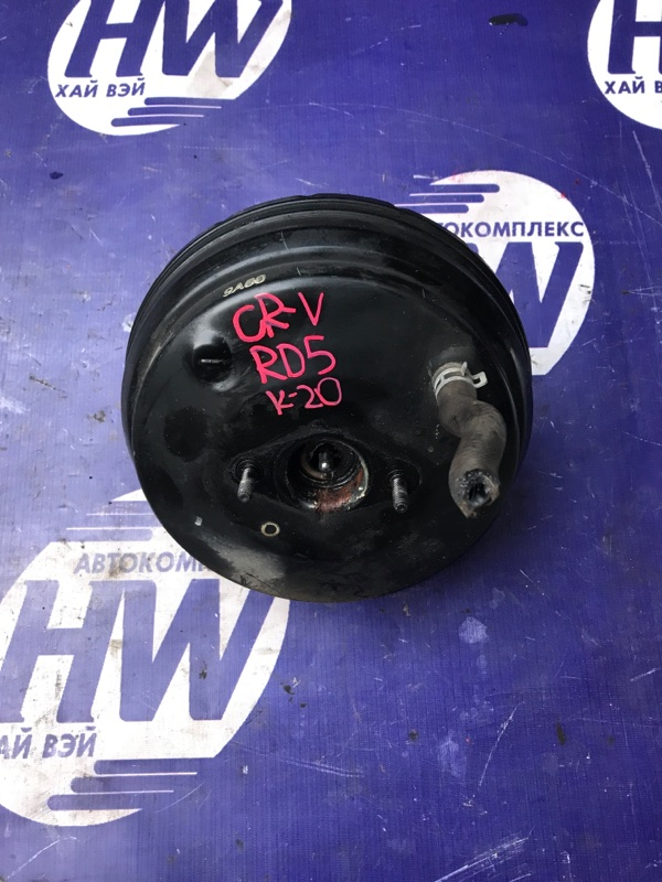 Вакумник тормозной Honda Cr-V RD5 K20A 2003 (б/у)
