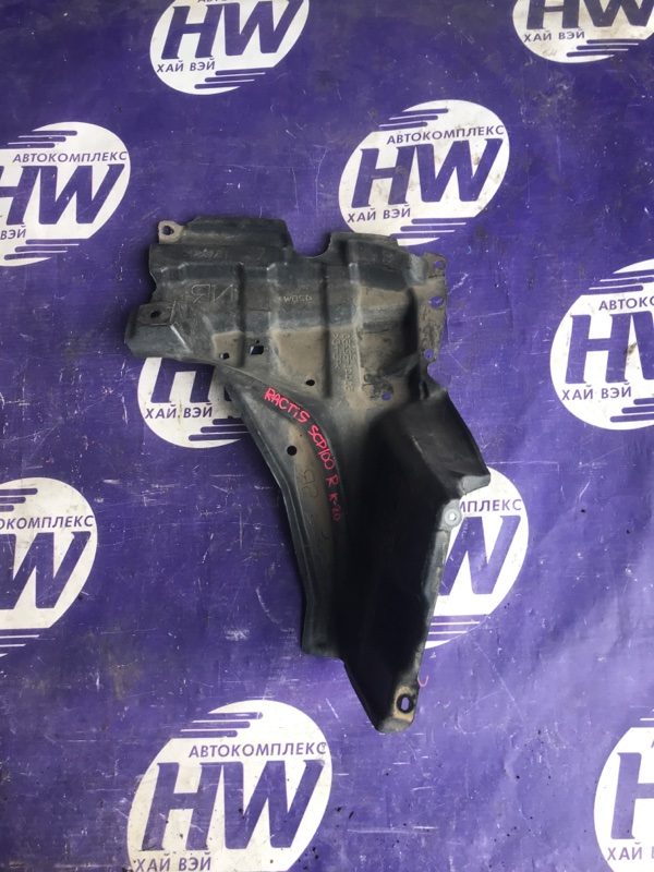 Защита двигателя Toyota Ractis SCP100 2SZ правая (б/у)