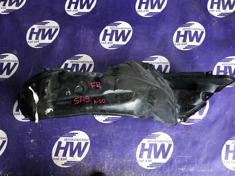 Подкрылок Subaru Forester SH9 передний правый (б/у)