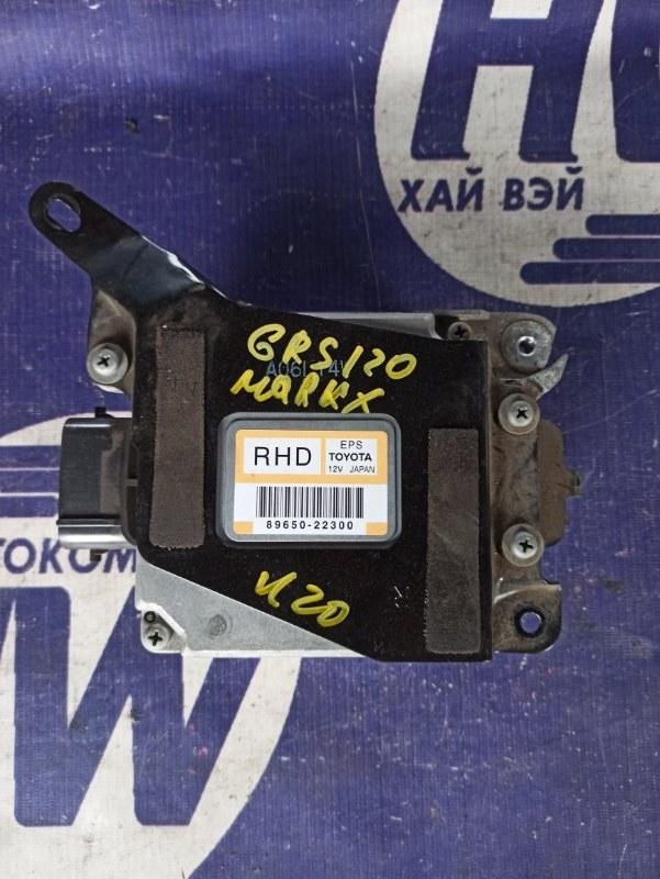 Блок управления рулевой рейкой Toyota Mark X GRX120 4GRFSE (б/у)