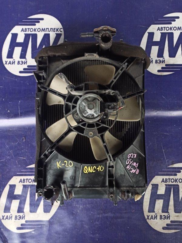 Радиатор Toyota Passo QNC10 K3 (б/у)