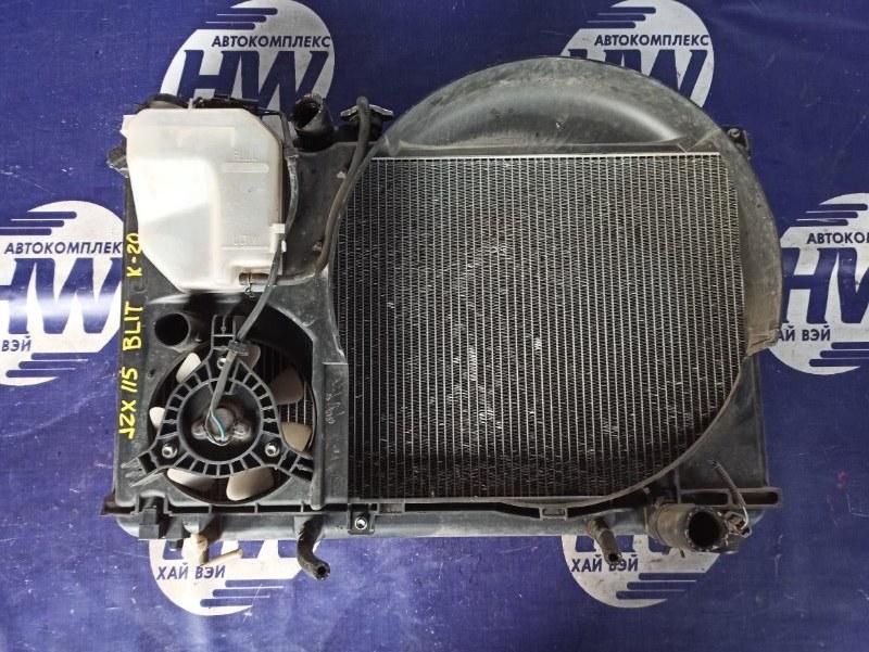 Радиатор Toyota Mark Ii JZX115 1JZGE (б/у)