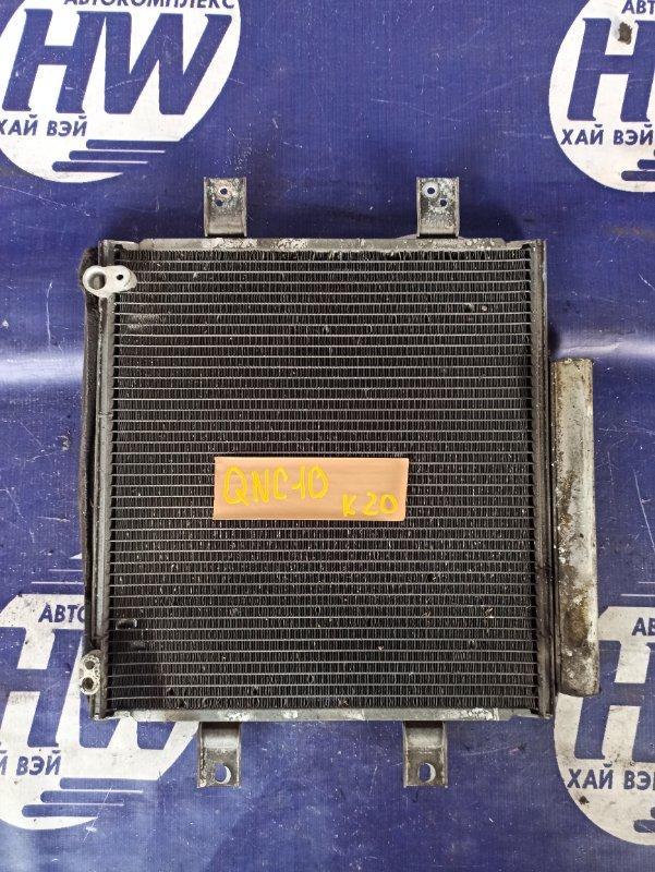 Радиатор кондиционера Toyota Passo QNC10 K3 (б/у)