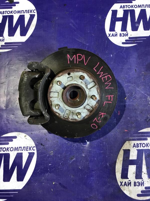 Ступица Mazda Mpv LWEW FS передняя левая (б/у)
