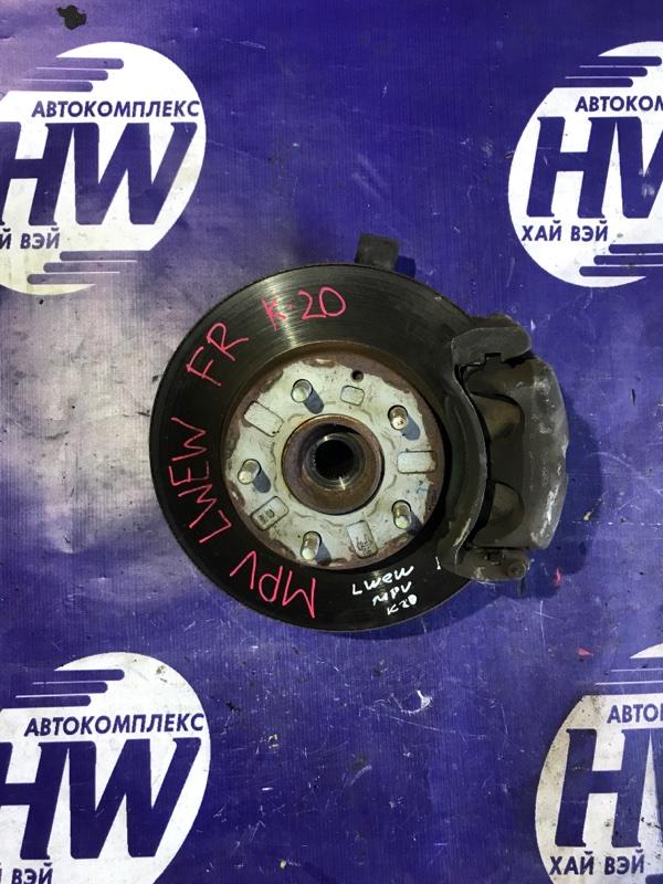 Ступица Mazda Mpv LWEW FS передняя правая (б/у)