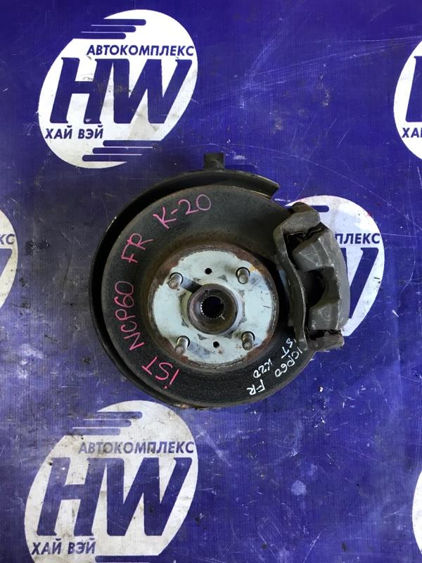 Ступица Toyota Ist NCP60 2NZ передняя правая (б/у)