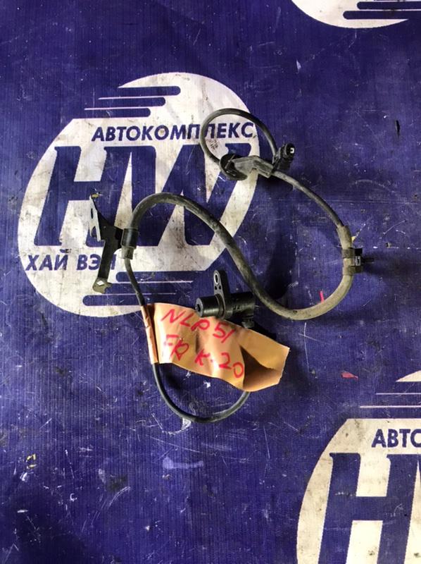 Датчик abs Toyota Probox NLP51 1ND передний правый (б/у)
