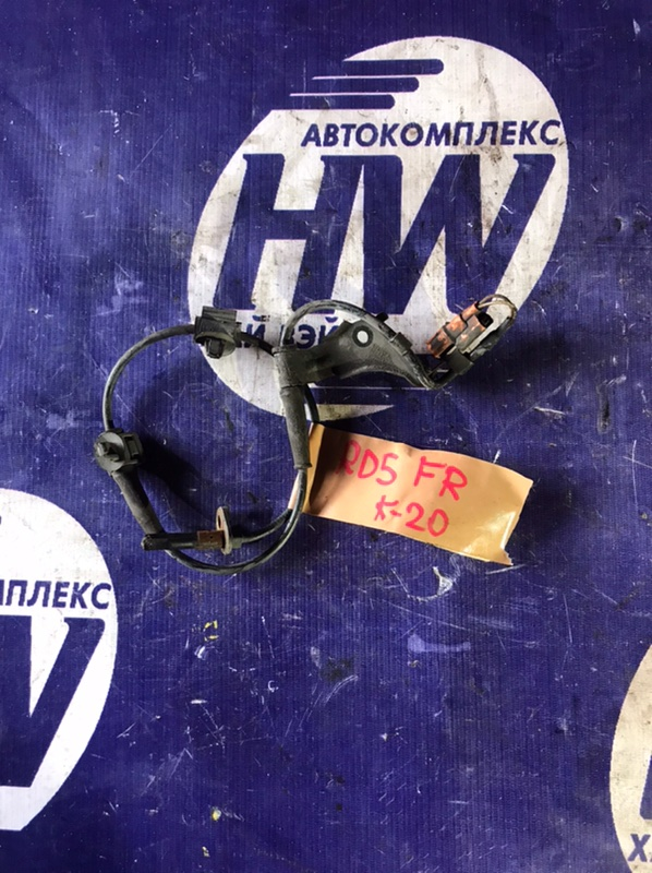 Датчик abs Honda Cr-V RD5 K20A 2003 передний правый (б/у)