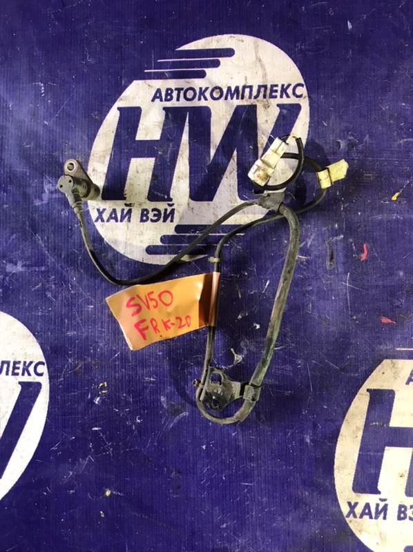 Датчик abs Toyota Vista Ardeo SV50 3SFSE 1997 передний правый (б/у)