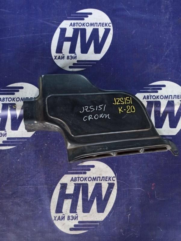 Воздухозаборник Toyota Crown JZS151 1JZGE (б/у)