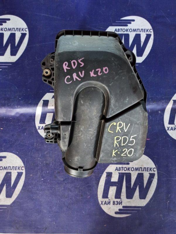 Корпус воздушного фильтра Honda Cr-V RD5 K20A 2003 (б/у)