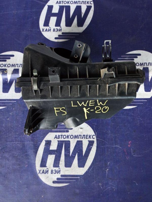 Корпус воздушного фильтра Mazda Mpv LWEW FS (б/у)