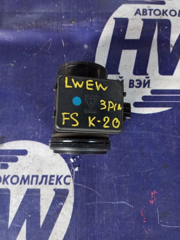 Датчик расхода воздуха Mazda Mpv LWEW FS (б/у)