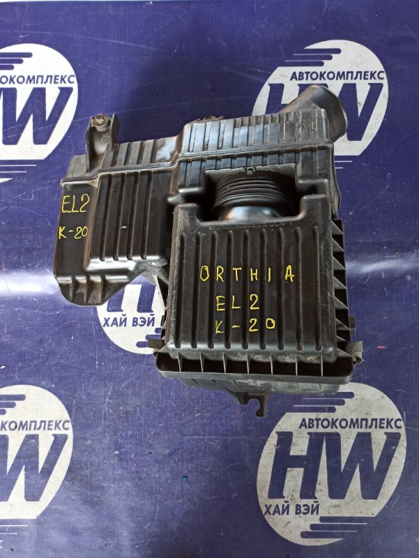 Корпус воздушного фильтра Honda Orthia EL2 B20B (б/у)