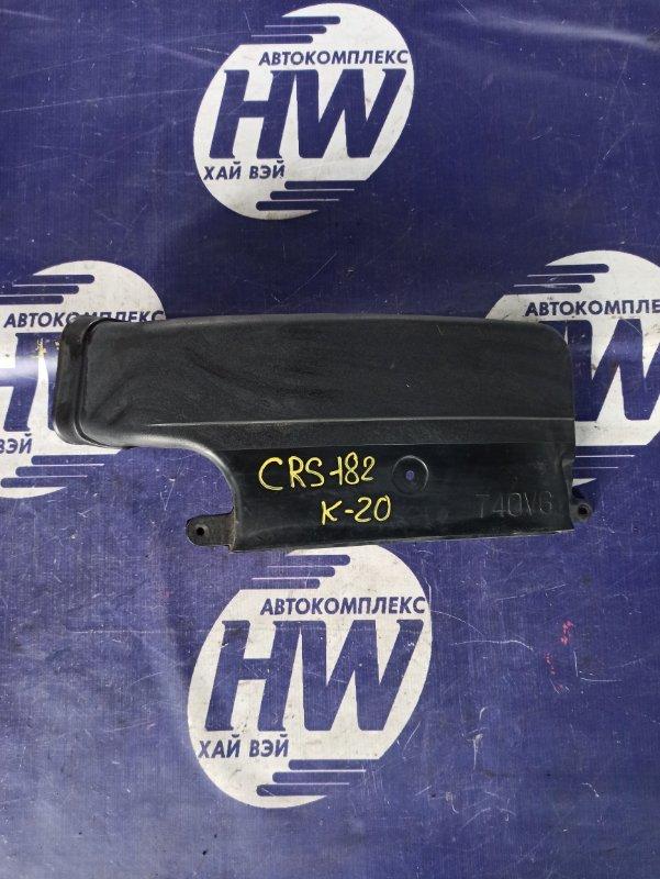 Воздухозаборник Toyota Crown GRS182 3GRFSE (б/у)