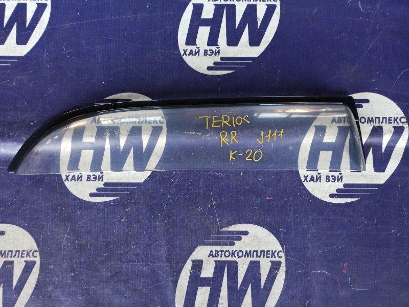 Ветровик Daihatsu Terios Kid J111G EF задний правый (б/у)